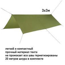 Тент непромокаемый высокопрочный DUCK EXPERT 3x3