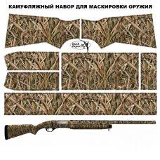 Камуфляжная пленка для полуавтомата DUCK EXPERT КАМЫШ-3 СТАНДАРТ