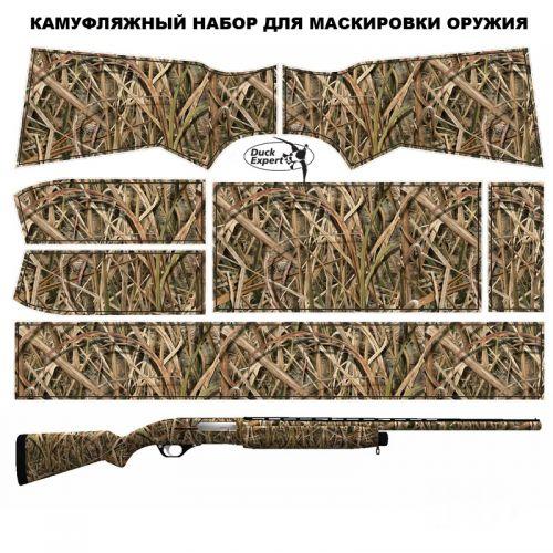 Камуфляжная пленка для полуавтомата DUCK EXPERT КАМЫШ-3 ЭКОНОМ