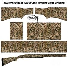 Камуфляжная пленка для двухстволки DUCK EXPERT КАМЫШ-3 СТАНДАРТ