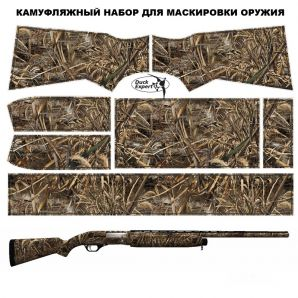 Камуфляжная пленка для полуавтомата DUCK EXPERT КАМЫШ-2 СТАНДАРТ
